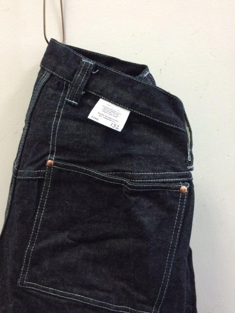 TENDER Co. / Type132 Wide Jeans,Rinse Denim