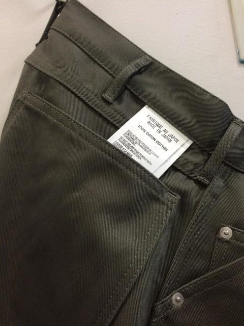 TUKI/Work Pants